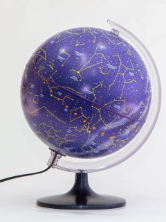 25 cm átmérőjű csillag