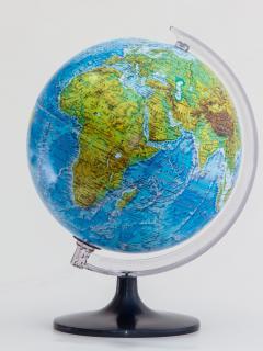 25 cm hydrographic globe